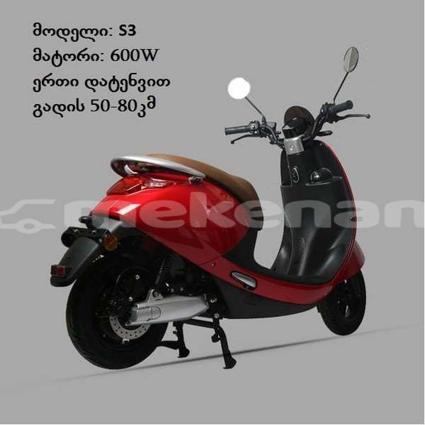 Big with watermark honda big red lori akhtala 2228